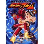 Astro Boy 2003 2 Manga