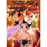 Astro Boy 2003 3 Manga