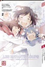 Les enfants loups - Ame & Yuki T.2 Manga