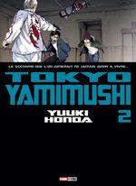 Tôkyô Yamimushi T.2 Manga