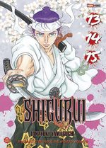 Shigurui 11