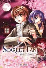 Scarlet Fan 3