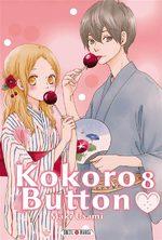 Kokoro Button 8 Manga