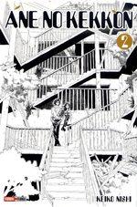 Ane no kekkon T.2 Manga