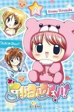 Chibi Devi!  T.2 Manga