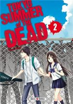 Tokyo - Summer of the dead 2