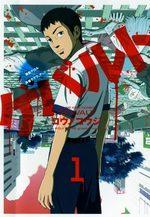 Gewalt 1 Manga