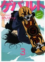 Gewalt 3 Manga