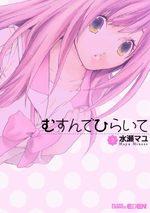 Coeurs à coeurs 2 Manga