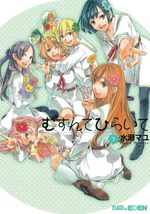 Coeurs à coeurs 7 Manga