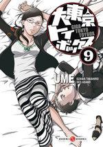 Giga Tokyo Toybox 9 Manga