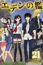 Cage of Eden 21 Manga