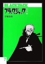Black Jack - Kaze Manga 7