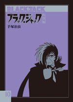 couverture, jaquette Black Jack - Kaze Manga Deluxe - Fukkan 10