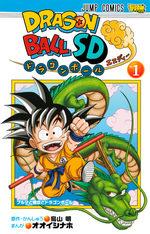 Dragon Ball SD 1 Manga