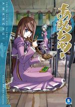 Amanchu ! 6 Manga