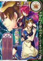 Alice au Royaume de Trèfle - Cheshire Cat Waltz 6 Manga
