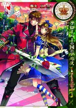 Clover no kuni no Alice - Heart no kishi 1 Manga
