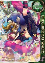 Alice au Royaume de Trèfle - Cheshire Cat Waltz 1