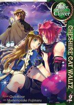 Alice au Royaume de Trèfle - Cheshire Cat Waltz 2