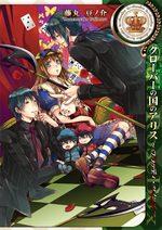 Clover no kuni no Alice - Bloody twins 1 Manga