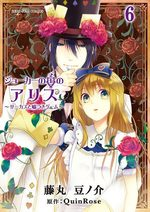 Alice au royaume de Joker 6 Manga