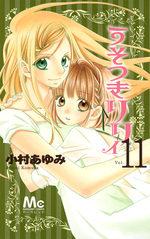 Lily la menteuse 11 Manga