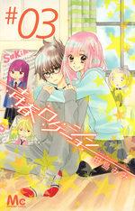 Seishun Location 3 Manga