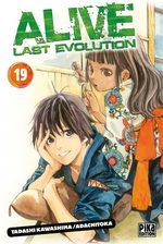 Alive Last Evolution 19