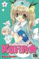 Kamichama Karin 4 Manga