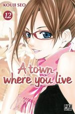 A Town Where You Live 12