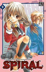 Spiral 9 Manga