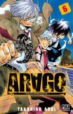 Arago 6 Manga