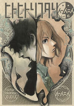 Soul Keeper 6 Manga