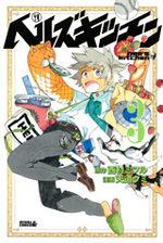 Hell's Kitchen 3 Manga