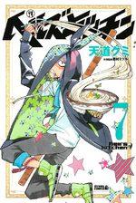 Hell's Kitchen 7 Manga