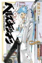 Hell's Kitchen 8 Manga