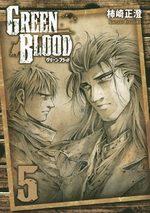Green Blood 5 Manga