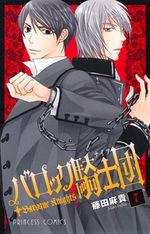 Baroque Knights 7