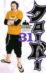 Clover 31 Manga