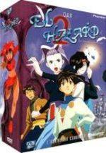 El Hazard - Les Mondes Alternatifs 1 Série TV animée