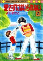 Comment ne pas t'aimer 2 Manga