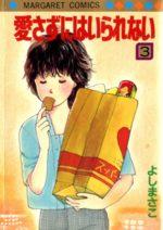 Comment ne pas t'aimer 3 Manga