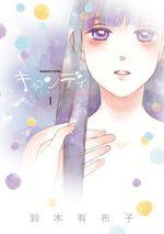 Candy 1 Manga