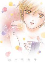 Candy 2 Manga