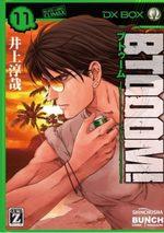 Btooom! 11 Manga