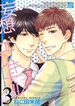Electric Delusion 3 Manga