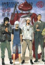 MI-8 Fukujin 10 Manga