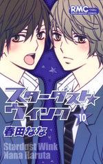Stardust Wink 10 Manga