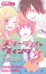 Stardust Wink 11 Manga